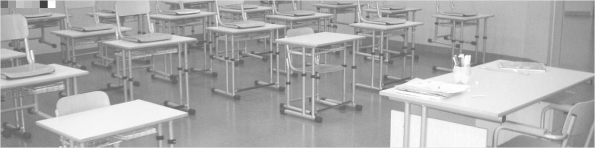 Sistemi di arredo per l 39 apprendimento for Arredi scolastici
